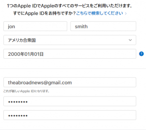 apple id creating form