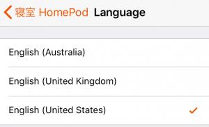 homepod 対応言語