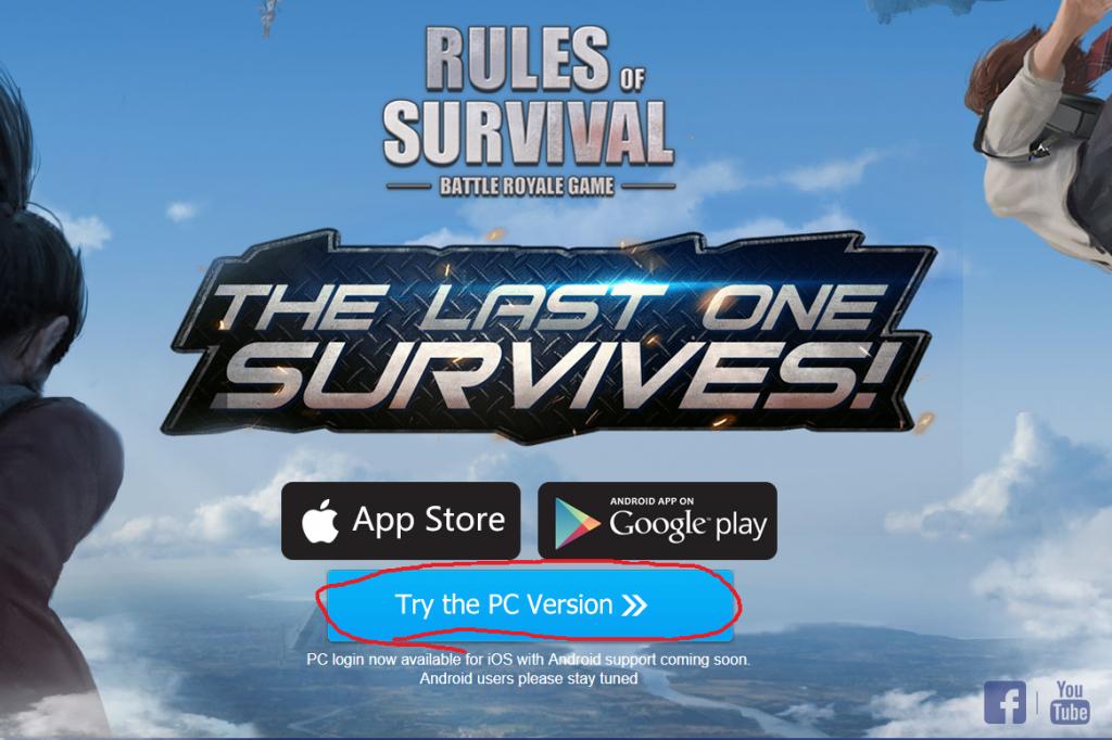 スマホPUBG: Rules of SurvivalがPC   - oversea …