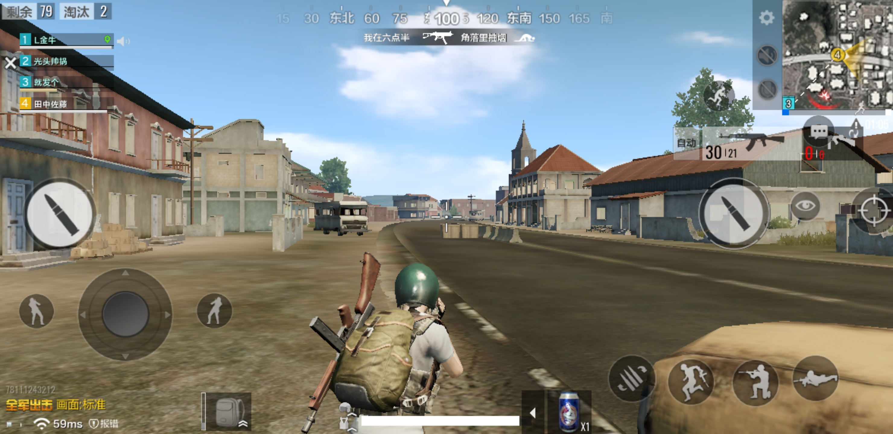 PUBG MOBILE Army Attack