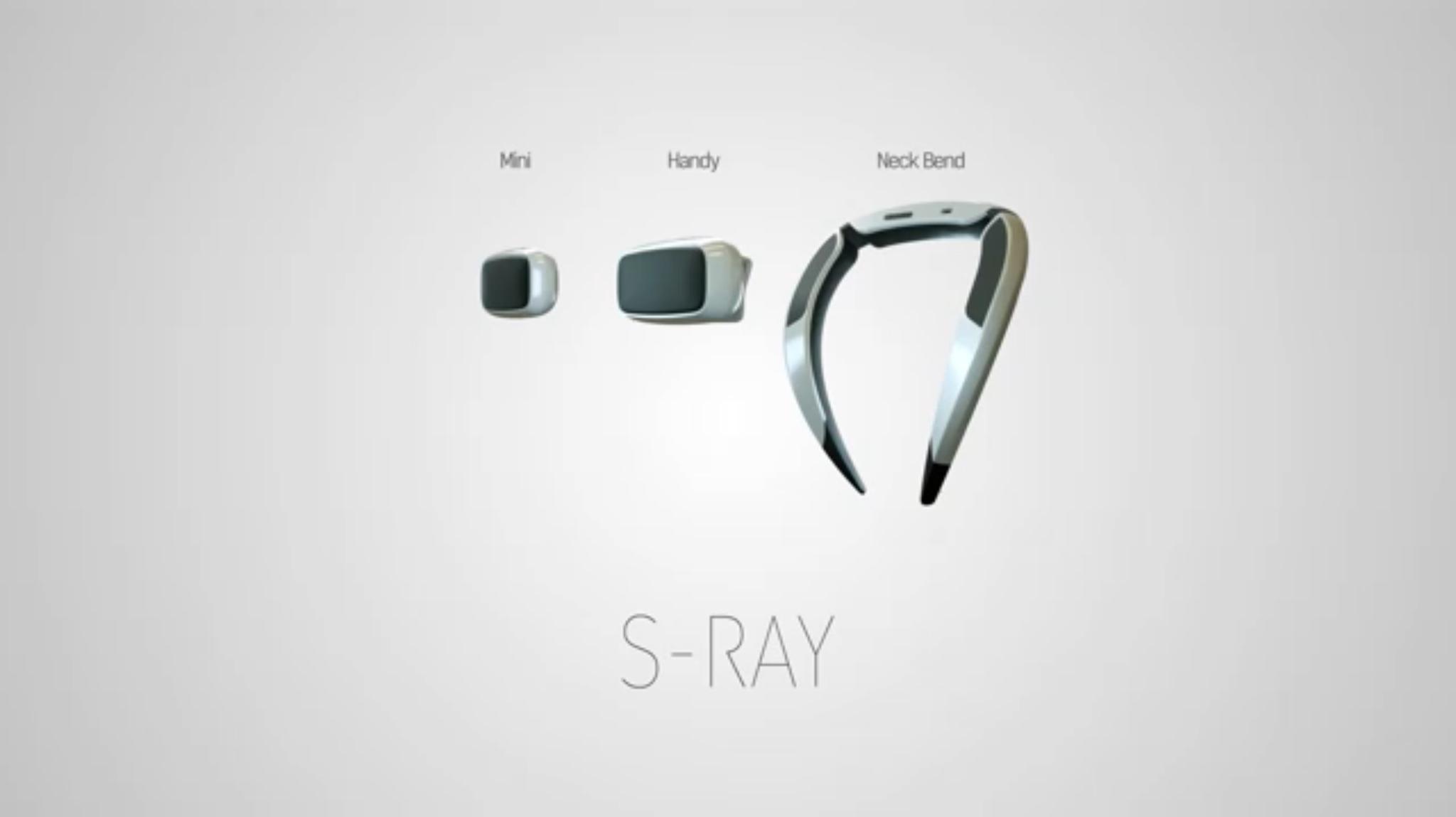サムスンの指向性スピーカー S-Ray