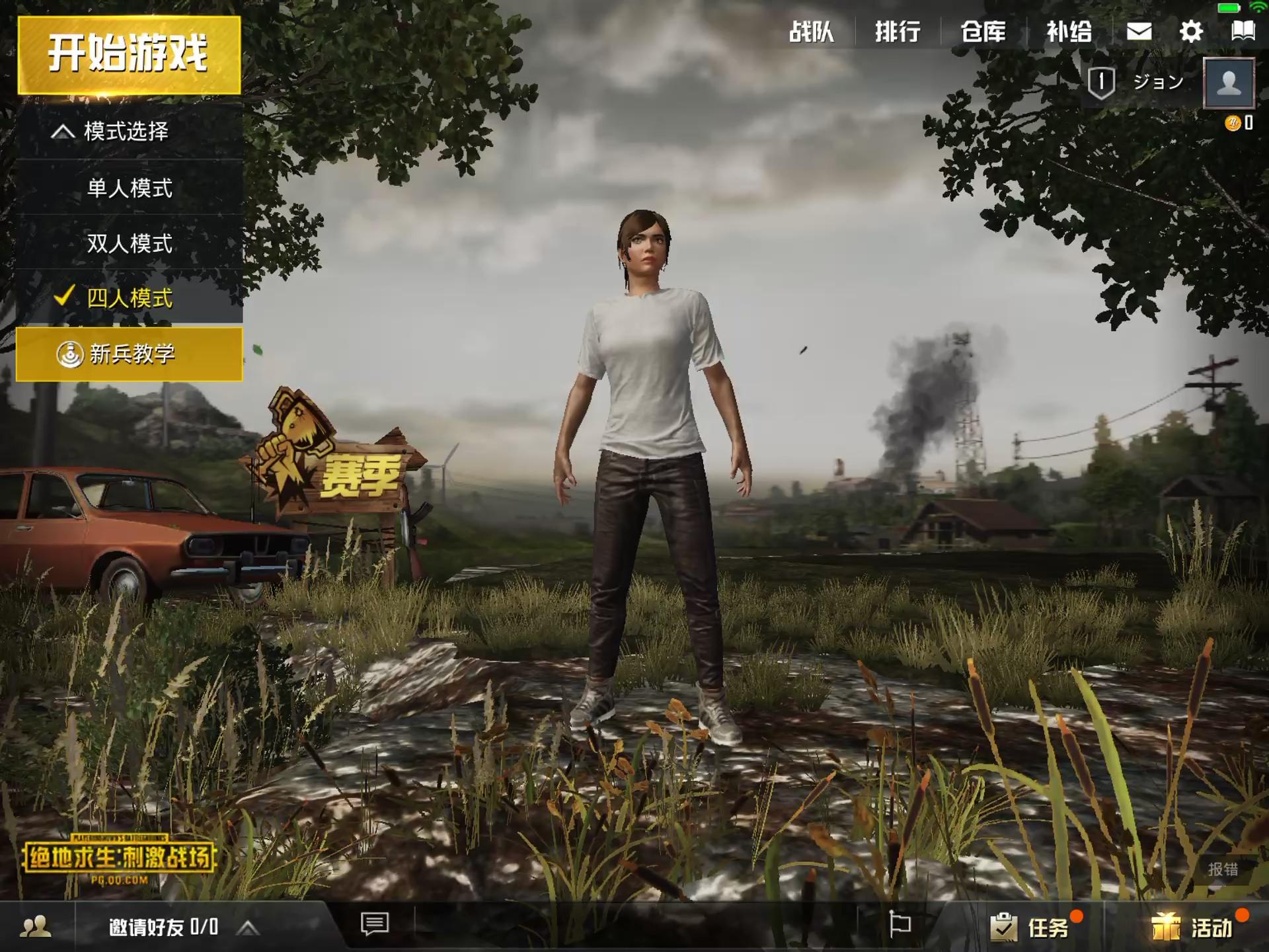 公式モバイルPUBG: Battlefield