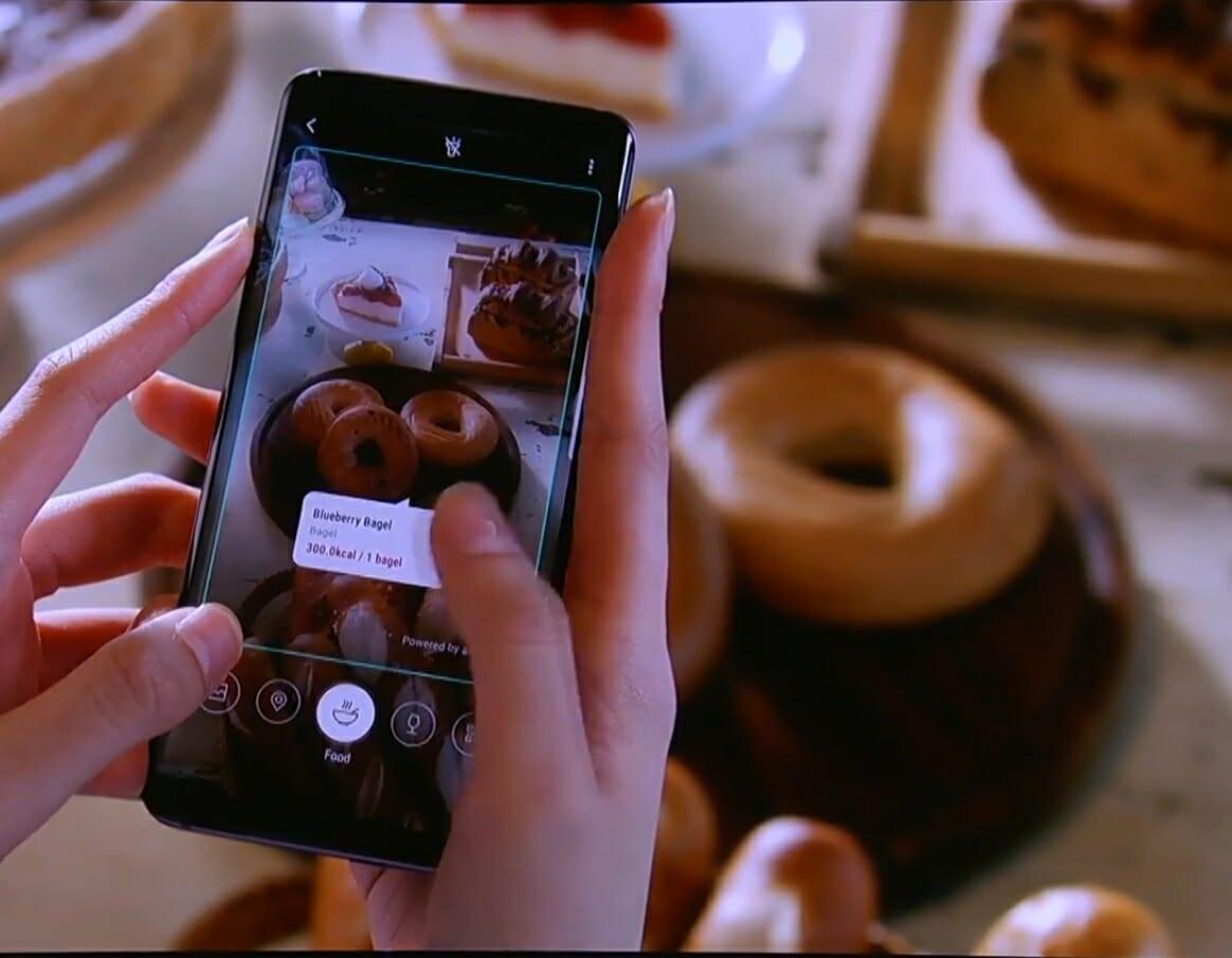 Galaxy S9 AR