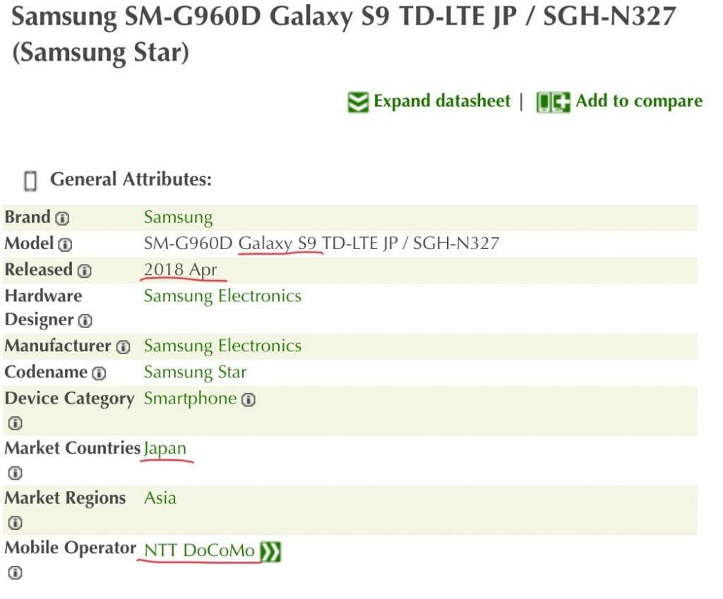 Galaxy S9 docomo