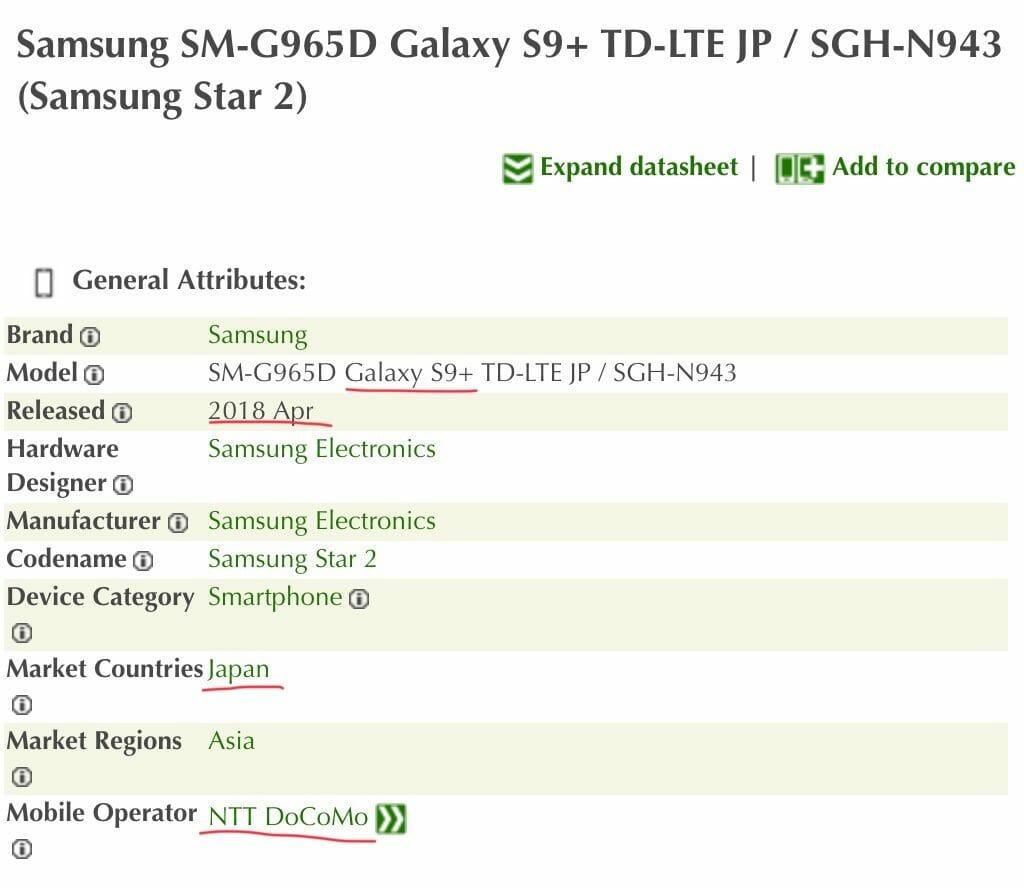 Galaxy S9+ docomo