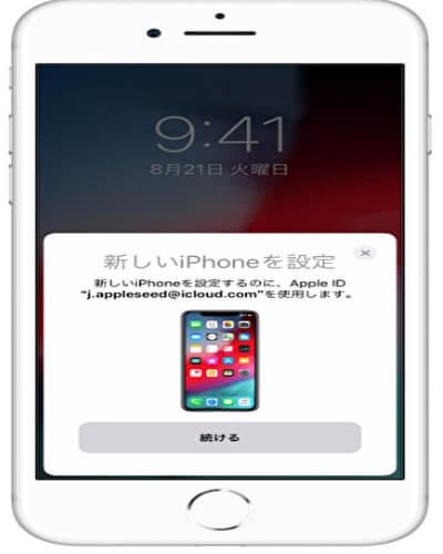 転送 直接 する から iphone